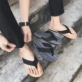 男士人字拖夏季防滑戶外涼拖鞋夾腳拖鞋男休閒沙灘鞋簡約歐美潮流 KOKO時裝店