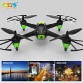 無人機 勾勾手無人機航拍飛行器高清專業超長續航模充電兒童玩具遙控飛機 亞斯藍