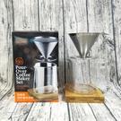 仙德曼 四杯濾泡壺組 咖啡壺 量杯壺 造型壺 玻璃壺 花茶壺 CF650