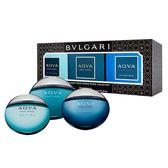 【人文行旅】BVLGARI AQVA POUR HOMME 寶格麗男性香水禮盒 15ml×3 (水能量/活力海洋能量/勁藍水能量)
