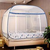 可折疊蒙古包免安裝蚊帳拉鍊方頂三開門加密1.5米/1.8m床雙人家用DH