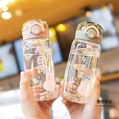 高顏值塑料水杯女可愛便攜兒童杯子夏天學生水瓶【聚物優品】