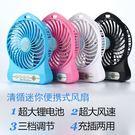 立扇 口袋電扇 USB風扇(無電池款) 桌扇 充電式 迷你風扇 迷你風扇 口袋風扇【塔克】