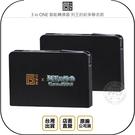 《飛翔無線3C》ONEMade 3 in ONE 智能轉換器 列王的紛爭聯名款◉公司貨◉手機 NB 平板 HDMI轉換