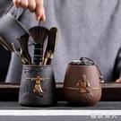 齊天大圣家用黑檀實木茶道茶筒六君子套裝功夫茶具配件茶刷茶夾組 LJ7915【極致男人】
