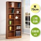 【中華批發網DIY家具】DL-1812-...