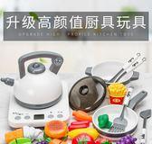 兒童過家家玩具廚房切蔬菜披薩切水果玩具套裝男孩女孩蛋糕切切樂YYJ moon衣櫥