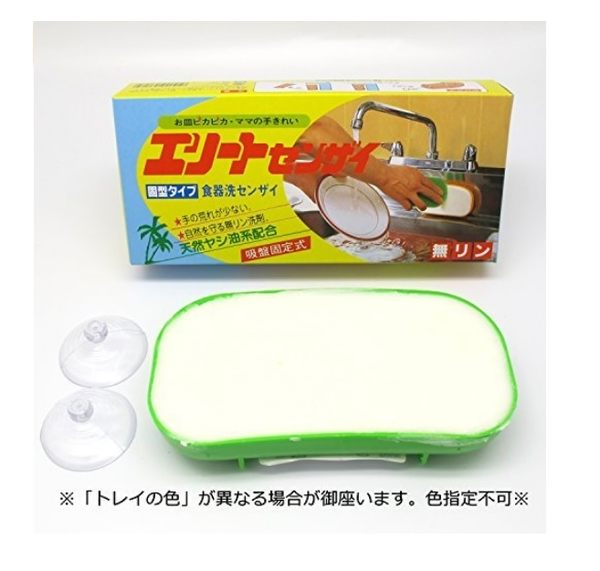 【京之物語】日本製造天然植物椰子油中性洗碗皂 不傷手 附吸盤-現貨