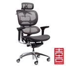 吉加吉 人體工學 全網 電腦椅 型號7399 (黑框)