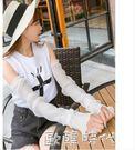 蕾絲防曬袖套女夏季手套薄款防紫外線冰袖開車長款冰絲護臂手臂套 歐韓時代