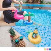 《VC0070》夏日風情~鳳梨椰子樹紅鶴泳圈杯架 OrangeBear