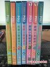 挖寶二手片-0Y01-005-正版DVD...