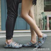 涼鞋 夏季涼拖鞋子迷彩男士洞洞鞋情侶休閒沙灘鞋厚底防滑包頭涼鞋大碼 娜娜小屋