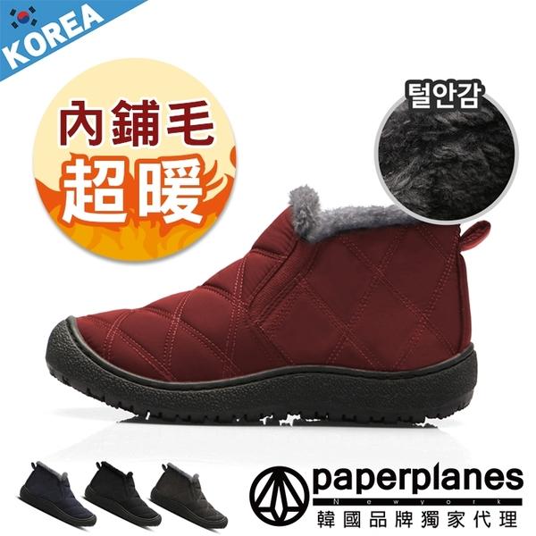 韓國空運經典縫線情侶內鋪毛保暖短靴 【B7900510】4色-PAPERPLANES 紙飛機