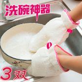 家用竹纖維冬天洗碗神器擦桌子抹布巾家務清潔防水手套女