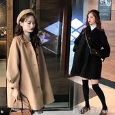披肩外套 中長款毛呢外套女秋冬學生風小個子韓版風衣斗篷型燈籠袖大衣寬鬆 開春特惠