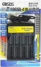 鋰電池4槽充電器...