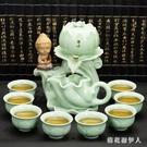 簡約半全自動沖茶器懶人現代旋轉功夫茶具套裝家用石磨泡茶壺茶杯泡茶組PH3996【棉花糖伊人】