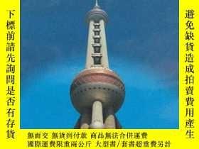 二手書博民逛書店歷史與創造-上海城市合作銀行籌建工作實錄]罕見055Y18477