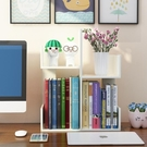 書架 多層小型書架簡易書桌上宿舍學生用辦公室桌面置物架兒童收納書柜【快速出貨八折下殺】