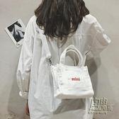 超火韓國簡約原宿ulzzang側背包百搭ins單肩帆布包側背包女小包袋 自由角落