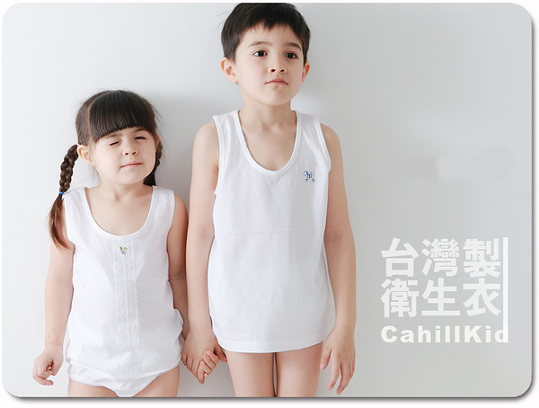 【Cahill嚴選】小乙福一層棉衛生背心- 4號(3-4歲)