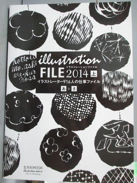 【書寶二手書T1/藝術_WFO】Illustration file 2014(上)_illustration編集部
