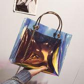 鐳射透明果凍包包女2018新款潮鏈條手提側背包韓版百搭斜背包子母包