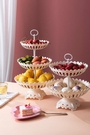 水果盤 水果盤創意現代客廳茶幾家用網紅北歐風格多層干果盆零食盤水果籃 非凡小鋪