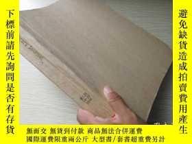 二手書博民逛書店Library罕見Journal2004年14-20期【 英文原