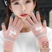 手套女生加厚保暖冬季毛線可愛韓版防風防滑【櫻田川島】