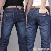 牛仔褲 男士牛仔褲男直筒寬鬆男褲秋季青年大碼休閒秋冬長褲子男 優家小鋪