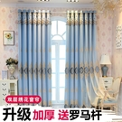 窗簾 2020新款流行窗簾全遮光北歐簡約臥室免打孔客廳高檔大氣雙層帶紗