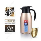 保溫瓶 永興達304不銹鋼保溫壺 家用熱水瓶保溫瓶咖啡壺暖壺大容量 玩趣3C