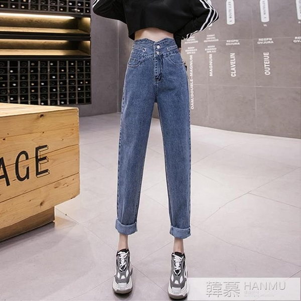 不規則高腰牛仔褲女2020新款顯瘦小腳直筒九分褲小個子休閒哈倫褲  4.4超級品牌日