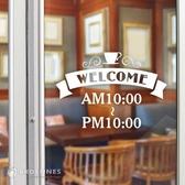 【ARDENNES】營業時間貼 / 開店時間 / 店面、公共場所 防水貼紙  PCT002咖啡知己