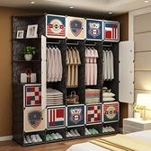衣櫃 簡易布衣櫃組裝收納櫃子塑料出租房臥室簡約現代家用儲物兒童衣櫥【快速出貨】