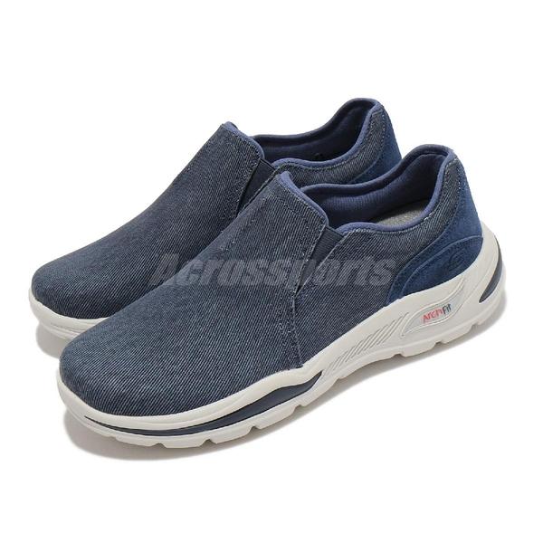 Skechers 休閒鞋 Arch Fit Motley-Emiel 深藍 灰 套入式 帆布 男鞋 【ACS】 204183NVY