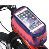 PUSH!自行車用品 加大碼自行車前置物袋 手機袋 上管袋 工具袋可裝5.7吋屏手機A61