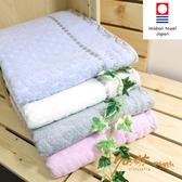 【クロワッサン科羅沙】日本今治毛巾~CR抗菌菱紋 浴巾70x140CM