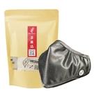 PYX 品業興 S版輕巧型口罩 - 亮皮黑+茶圖誌茶包組