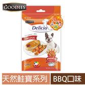 【寵愛物語】Delicio天然鮭寶系列 狗零食 芭比QQ 70g(3包組)