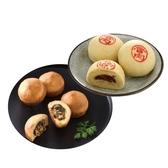 米迦龍眼餅滷肉綠豆椪組【愛買】