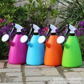 兩用塑料灑水壺家用澆水噴壺澆花器手壓式噴霧器澆花灑園藝噴水壺