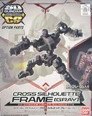 鋼彈模型 SD CS 灰色 骨架 含吉姆頭 改造 零件 TOYeGO 玩具e哥