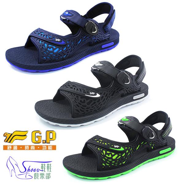涼鞋.阿亮代言G.P簡約磁扣兩用涼鞋.綠/藍/黑【鞋鞋俱樂部】【255-G8660M】