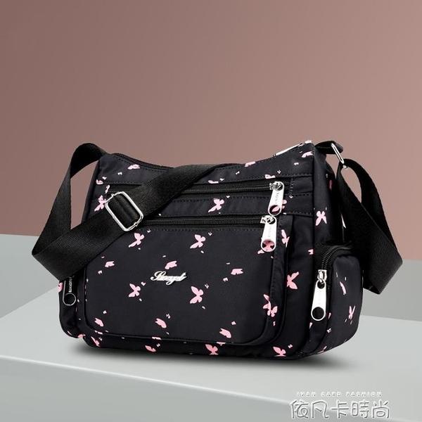 花色中年媽媽包女士斜背包中老年人單肩斜跨小包包帆布斜挎包 依凡卡時尚