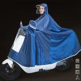 雨衣電動車摩托車單人男女成人韓國時尚加大加厚電瓶車自行車雨披 街頭潮人