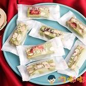 糖紙牛軋糖包裝袋機封袋糖果袋子加厚牛扎糖包裝紙【淘嘟嘟】