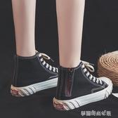 秋季新款秋鞋秋款高筒帆布鞋女韓版百搭學生潮鞋休閒布鞋板鞋 夢露